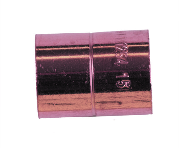End-feed Coupling